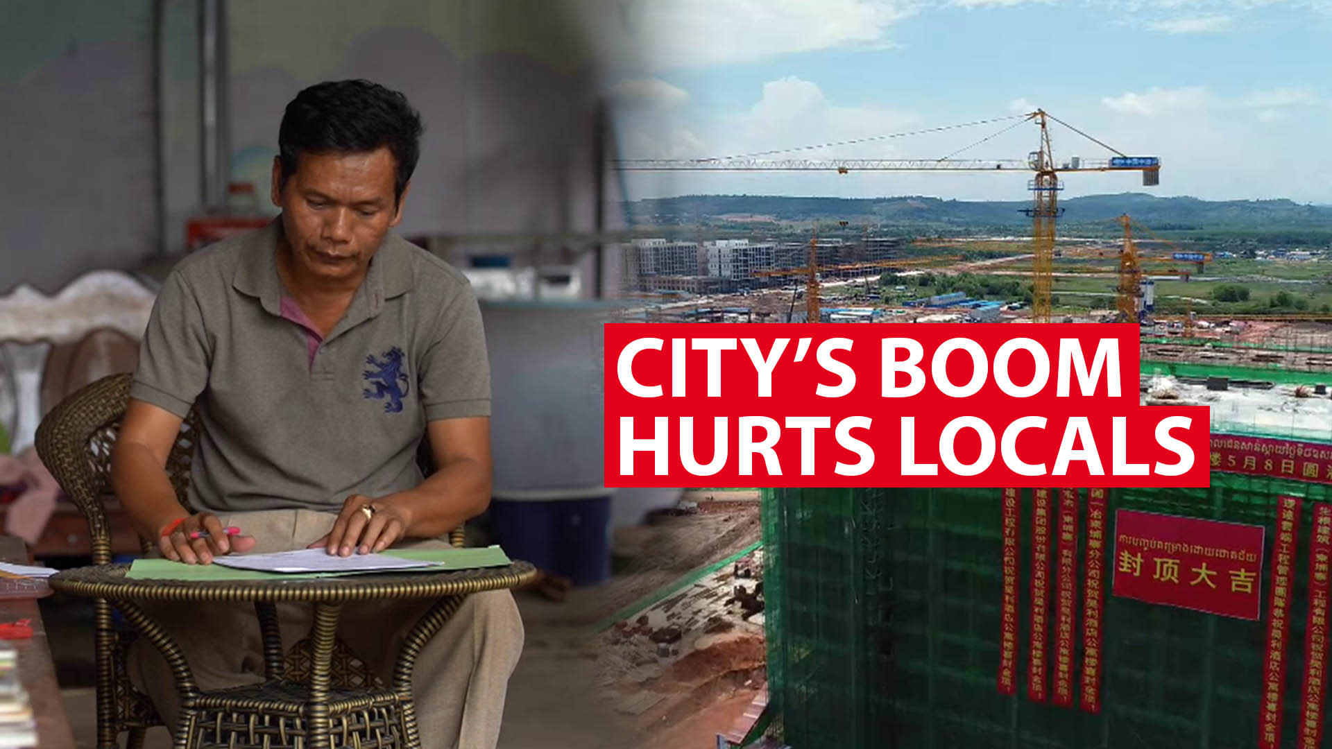 City's boom hurts locals