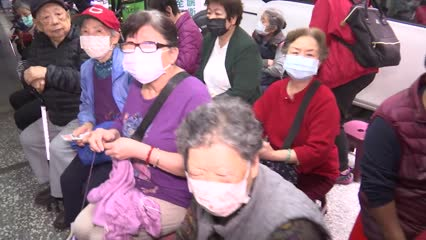Online service in Taiwan to ease surgical mask demand | Video