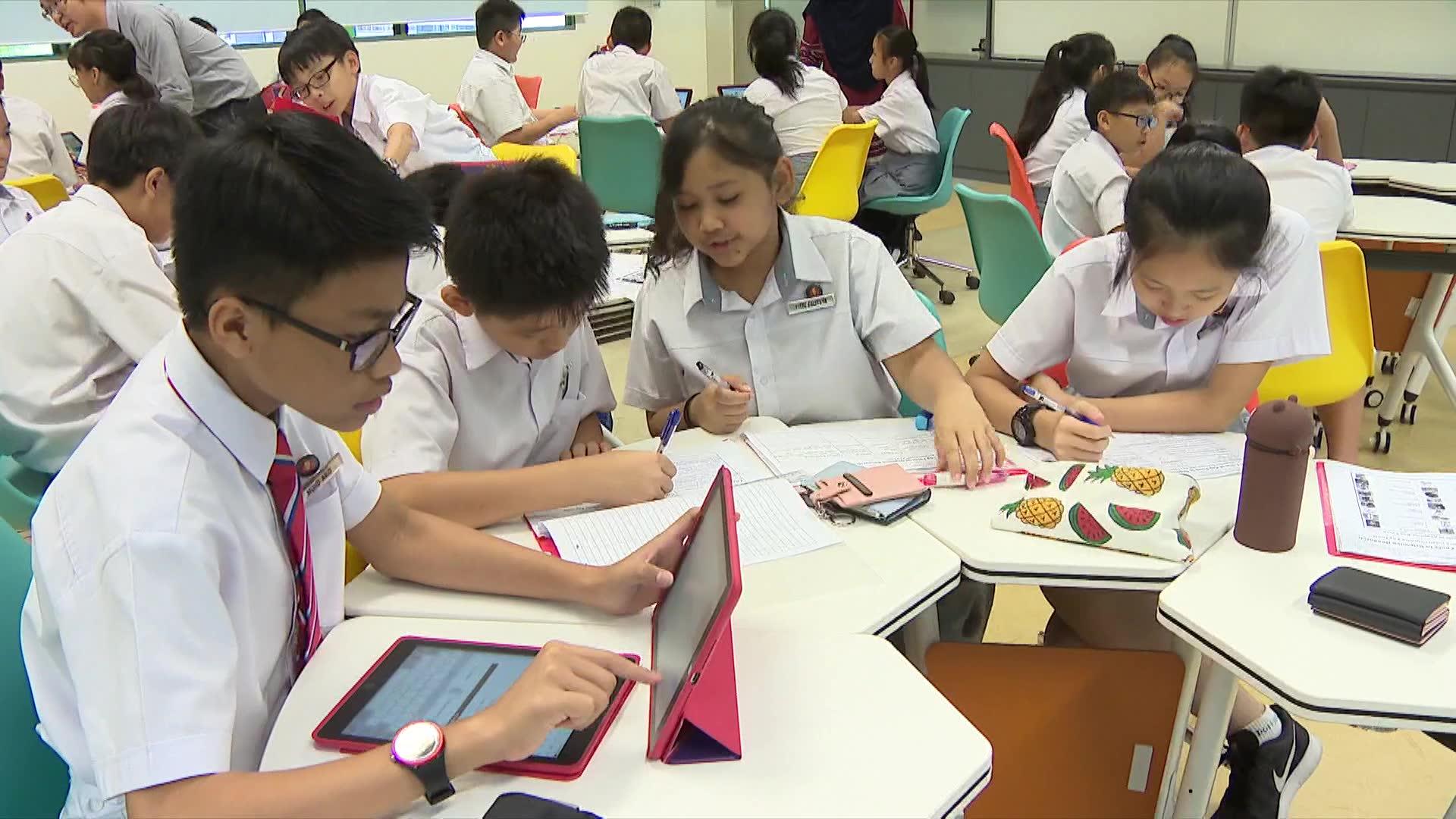 Bridging diversity among key principles of governance: DPM Heng | Video