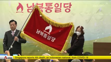 Defectors from North Korea to contest South Korea parliamentary elections | Video