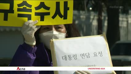 COVID-19: South Koreans wary of religious cult Shincheonji | Video