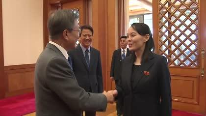 Kim Jong Un invites South Korea's President Moon to Pyongyang
