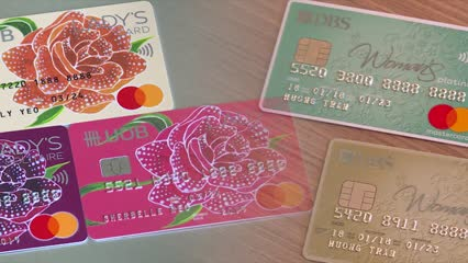 Women-only credit cards - an outdated approach? | Video
