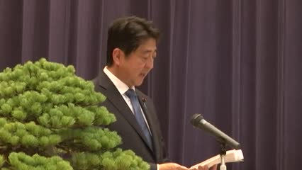 Shinzo Abe becomes Japan's longest-serving premier | Video