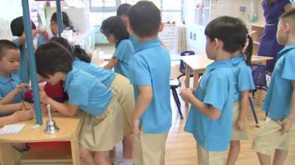 Children in MOE kindergartens to get priority in entering co-located primary schools