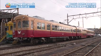 Road Trip On Toyama Chiho Railway Main Line Part 1