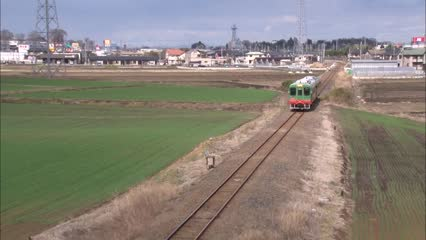Road Trip On Moka Railway (Part 2)