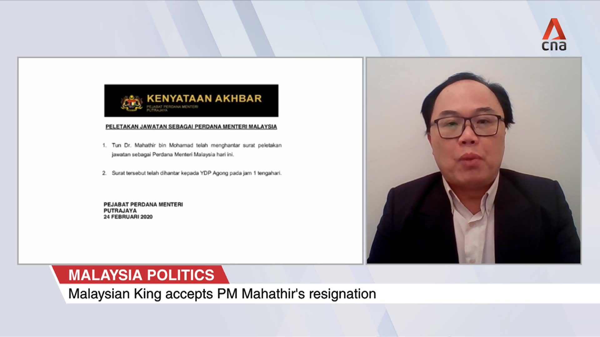 Analysis: What's next after Malaysian PM Mahathir Mohamad's resignation?