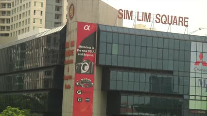 Sim Lim Square extends en bloc tender deadline as prospective bidders consider future hotel | Video