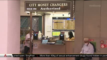Money changers on the brink due to COVID-19 | Video