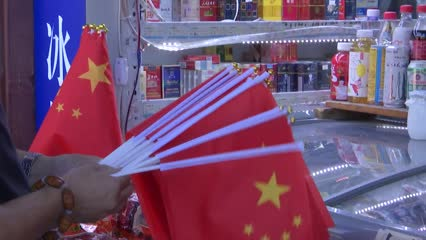 China gears up for 70th anniversary celebrations | Video