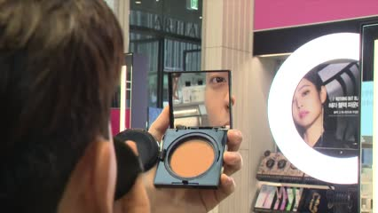 Putting the best face forward: How South Korean men are shaping the beauty industry | Video