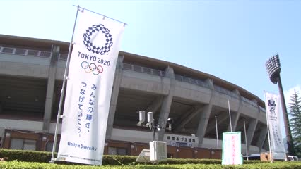 Excitement builds in Fukushima ahead of 2020 Olympics | Video