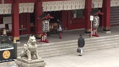 Improvements at ancient shrine in Tokyo to stay relevant | Video