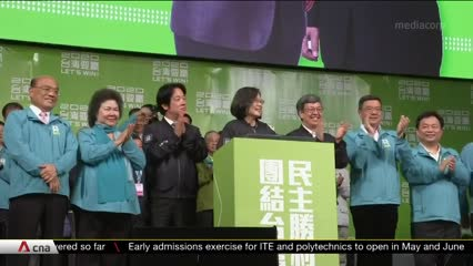 Taiwan president faces political, economic challenges in second term | Video