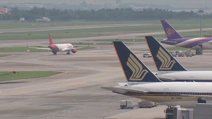 Singapore to spend a few billion dollars on air traffic services in coming decades: Khaw | Video