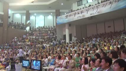COVID-19: A look at South Korea's massive and fast-growing religious cult scene | Video