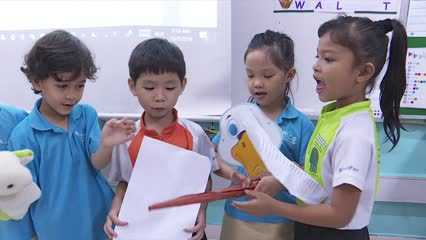Primary schools aim to draw pupils with unique initiatives, easier transition | Video