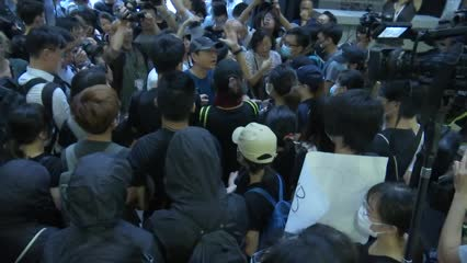 Hong Kong activists renew protest against extradition bill | Video
