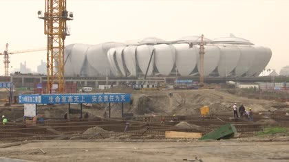 Hangzhou gears up to host the 2022 Asian Games | Video