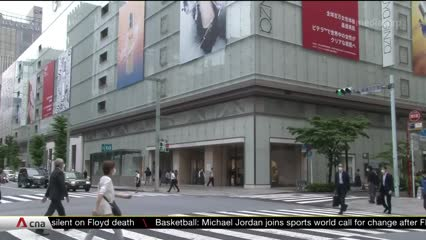 Japan eases COVID-19 restrictions with businesses remaining cautious | Video