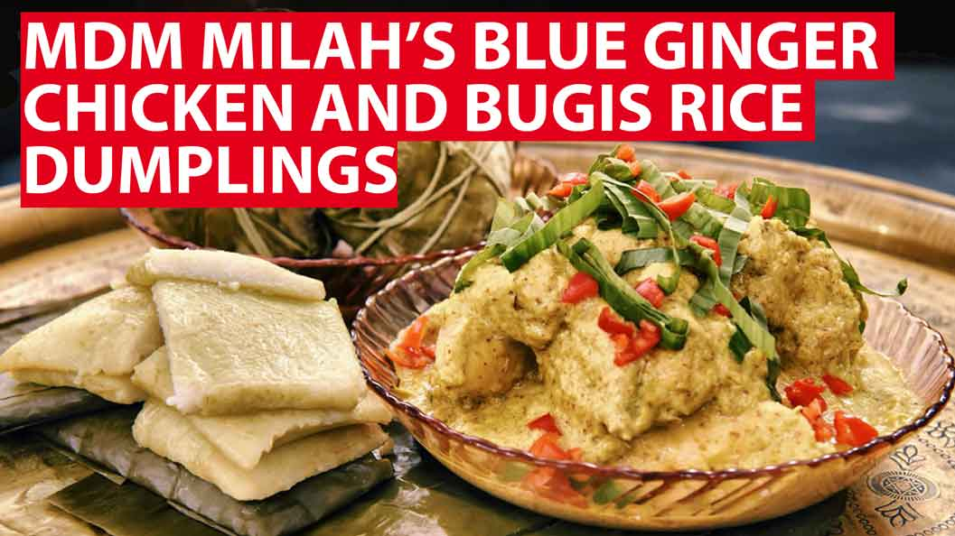 Blue ginger chicken and Bugis rice dumplings: Vanishing home recipes