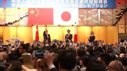 China, Japan agree to advance economic ties
