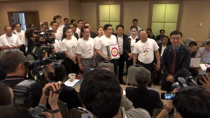 More than 30 new political parties register in run-up to Thai poll