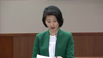 Sun Xueling responds to issues raised on National Parks Board (Amendment) Bill