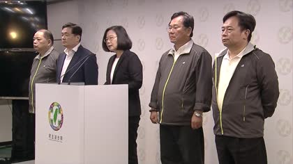Taiwan's ruling party defeat the result of poor management of economy? | Video