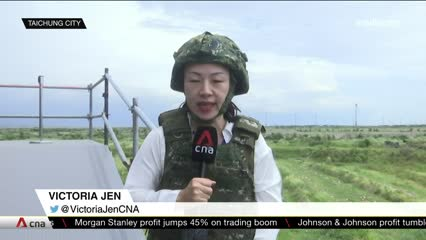 Taiwan holds major annual military drills | Video