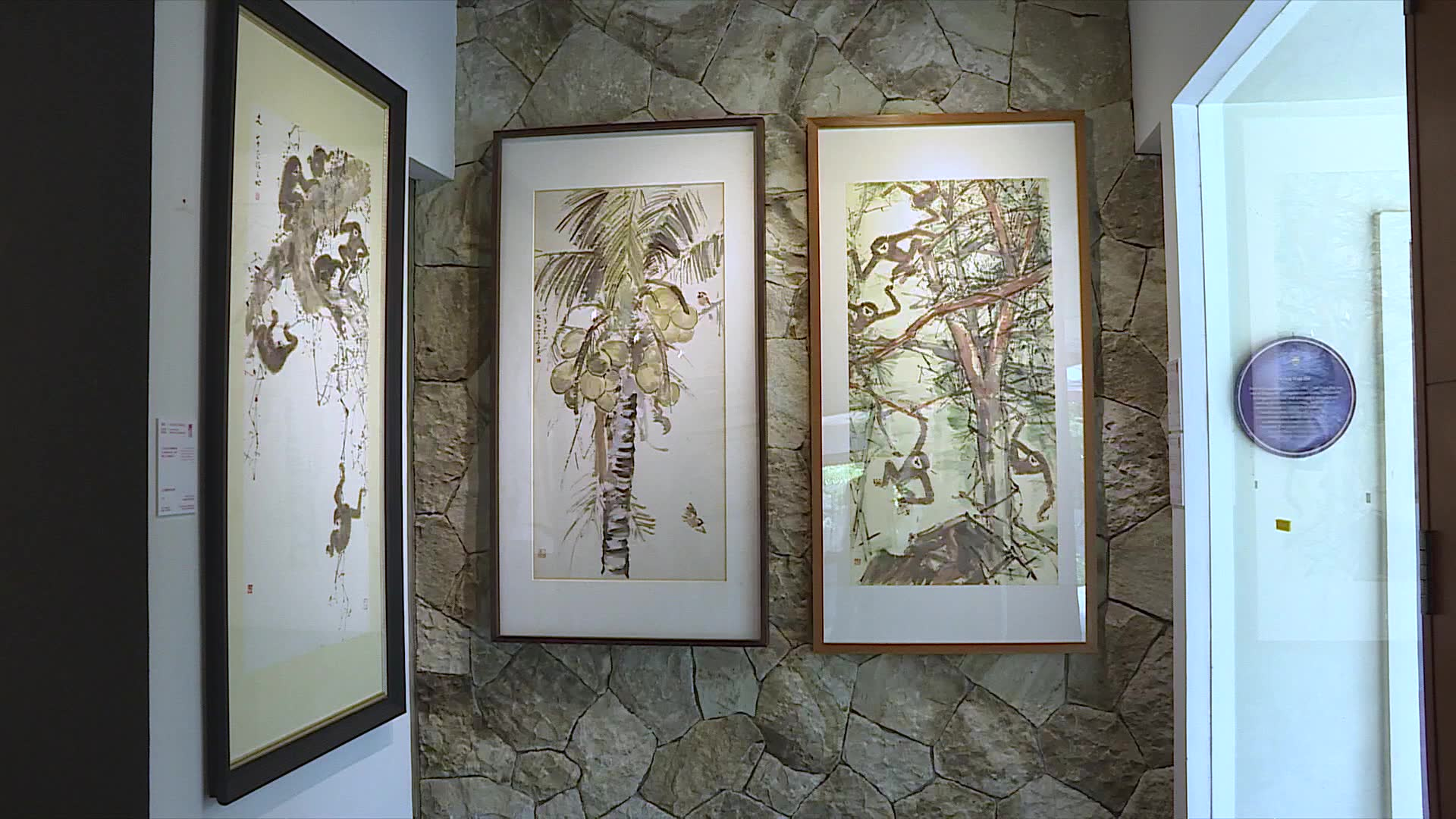 Chen Wen Hsi exhibition pays homage to painter's life and work | Video