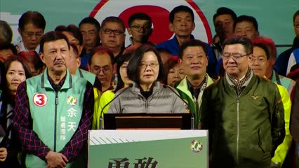 Taiwan's ruling Democratic Progressive Party wins two out of four seats in legislative by-elections