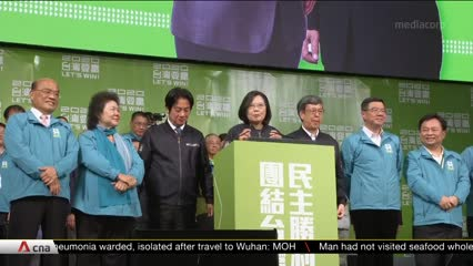 Taiwan Post-Election Forum Special