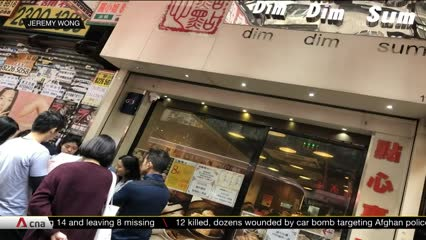 Operators getting more enquiries after Singapore-Hong Kong travel bubble announcement | Video