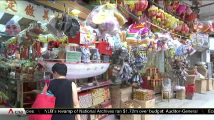 Unusual offerings during Hong Kong's Hungry Ghost Festival | Video