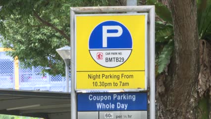 Parking.sg app used by drivers of more than half a million vehicles | Video