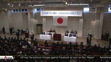 Japan seeks international support on return of Japanese abductees from North Korea | Video