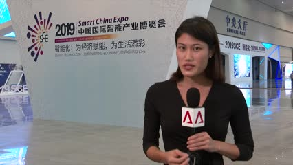 Chongqing Connectivity Initiative on track with progress in several areas: Josephine Teo | Video