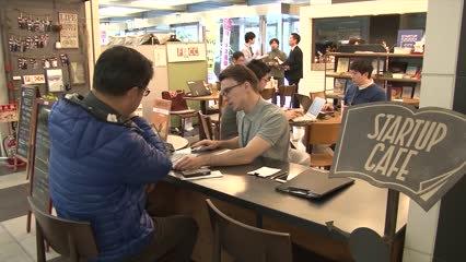Japan's Fukuoka city bucks trend of declining population   Video