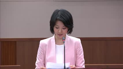 Sun Xueling responds to clarifications sought on Wild Animals and Birds (Amendment) Bill