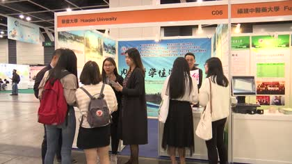 Universities from mainland China shopping for students in Hong Kong | Video
