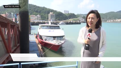 China lifts ban on individual travellers to Taiwan's outlying islands | Video