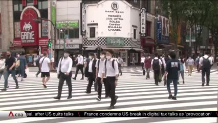 Crowded race as campaigning for Tokyo governor post begins | Video