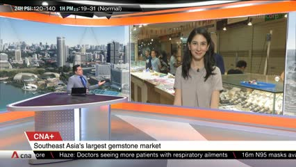 CNA+: Jakarta houses Southeast Asia's largest gemstone market