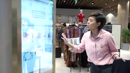 Design Orchard features retail technology to boost shopping experience | Video