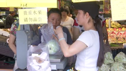 Consumers in China feel the pinch as food prices rise | Video