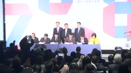 Taipei-Shanghai forum points to warmer cross-strait exchanges | Video