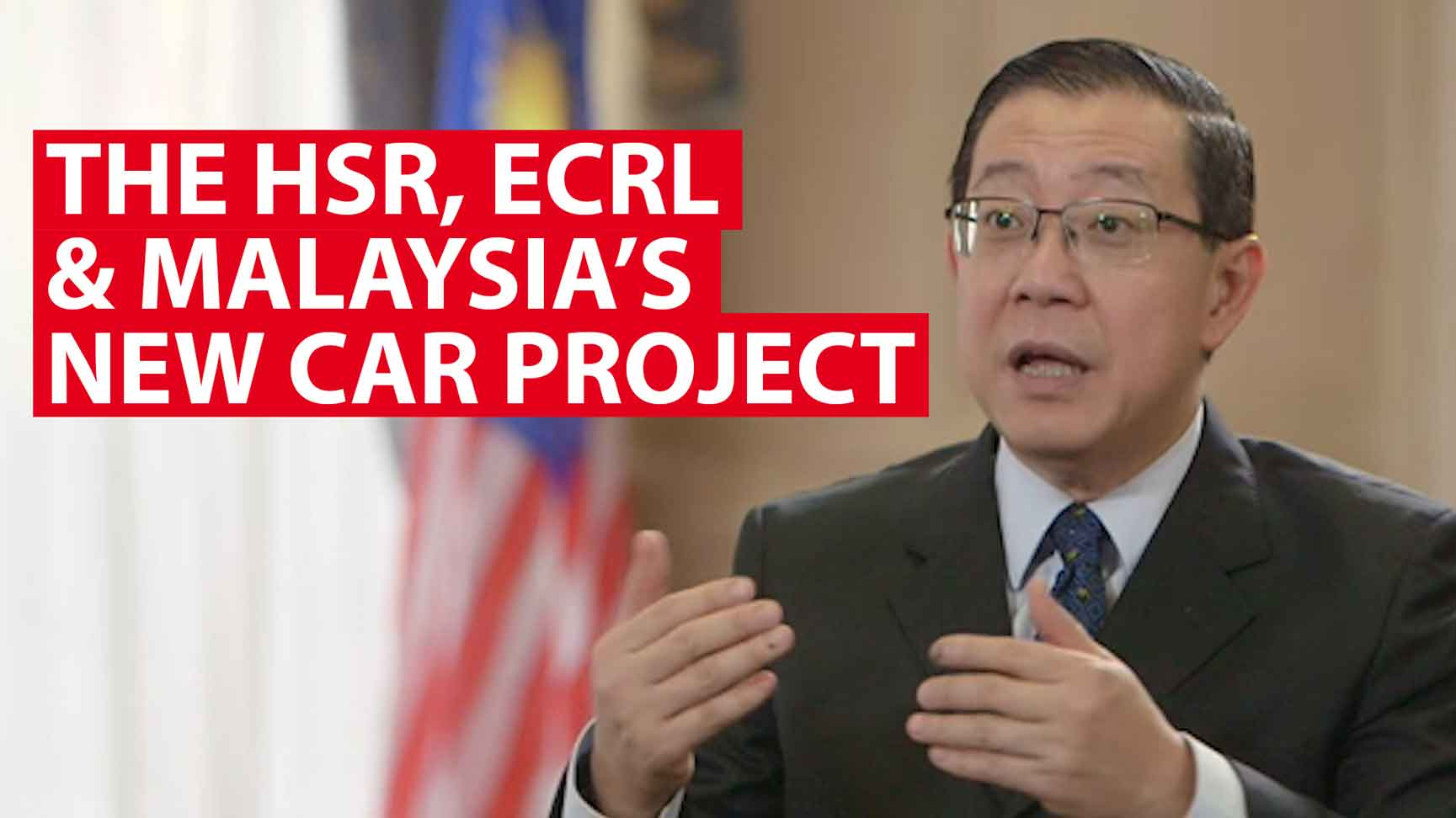 The HSR & Malaysia's new car project: Conversation with Lim Guan Eng
