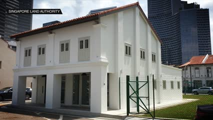Kampong Glam shophouse first under new tender scheme | Video